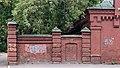 Кирпичная ограда.jpg