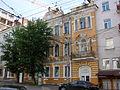 Королёвские номера (Пермь).jpg