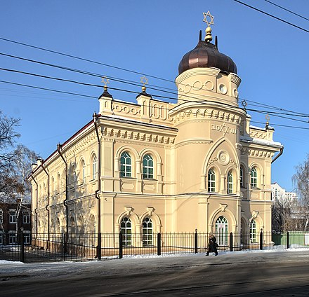Tomsk Choral Synagogue, the oldest synagogue in Siberia
