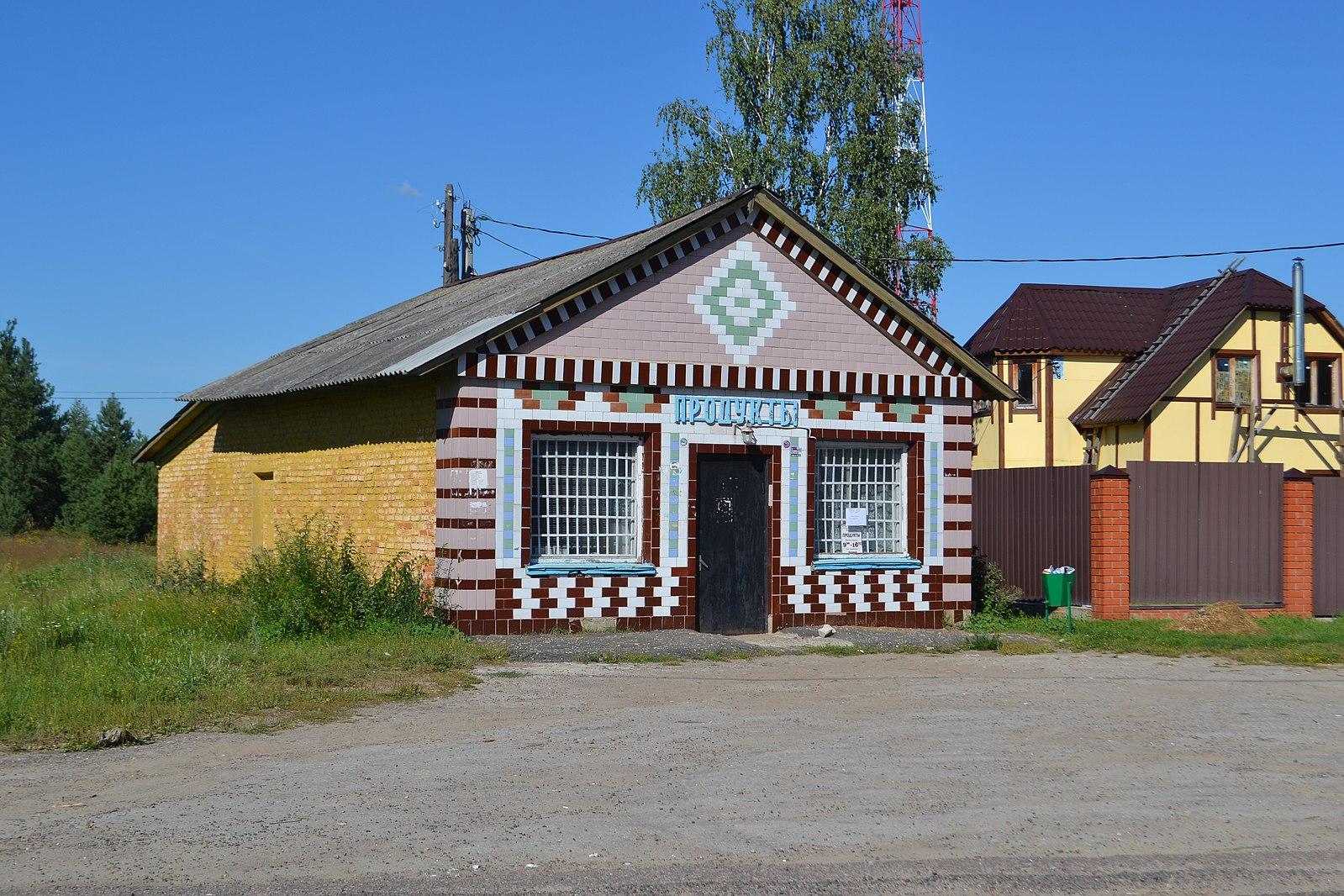 Магазины В Деревне Фото