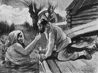 Vodyanoy - V. Malyshev. Vodyanoy, 1910
