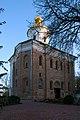 Михайлівський собор у Видубицькому монастирі 1.jpg