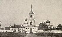Монастырь Святого Антония Римлянина.jpg