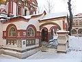 Москва. Церковь святителя Николая на Берсеневке - 024.JPG