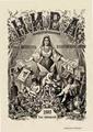Нива. 1882. №27-52.pdf