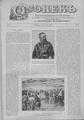 Огонек 1901-09.pdf