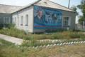 Осьмерыжская общеобразовательная основная школа.png