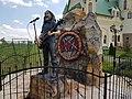 Пам'ятник Тому Арайа.jpg
