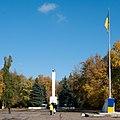 Пам'ятник воїнам-рубіжанам 1.jpg