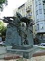 Памятник Вячеславу Черноволу - panoramio.jpg