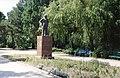 Памятник Ленину (Парк Горького).jpg