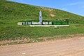 Памятник павшим в Великой Отечественной войне 1941 - 1945 гг. - panoramio.jpg