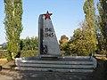 Памятник погибшим односельчанам с. Репное.jpg