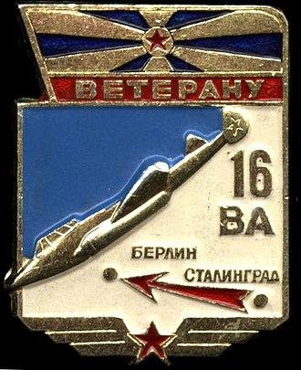 16th Air Army - Memorial badge 16th Air Army