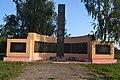 Пам'ятний знак воїнам-односельчанам, які загинули в роки Великої Вітчизняної війни 1941-1945рр. в селі Митченки74-203-0118.jpg
