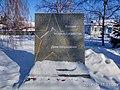 Пам'ятний знак полеглим воїнам-землякам загинувших у Афганістіні, Диканька, центр, меморіальний комплекс.jpg