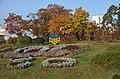 Парк пам'ятка садово-паркового мистецтва Парк Кіото 02.jpg