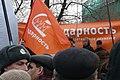 Первый митинг движения Солидарность (25).JPG