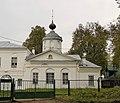 Пос. Некрасовское, Златоустовкая церковь.jpg
