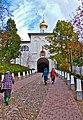 Псково-Печерский монастырь. Еще есть надежда. Still there is a hope. - panoramio.jpg