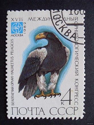 Почтовая марка СССР 1982 года