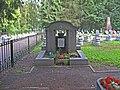 Северное кладбище.Могила Ушкова.JPG
