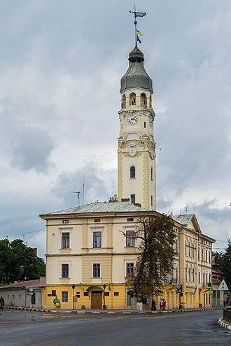 Sniatyn - Town hall