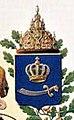 Средний герб Российской Империи - Астрахань.jpg