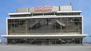 Port of Odessa - Passenger terminal of Odessa Port