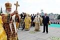 Торжества по случаю 1030-летия крещения Руси.jpg