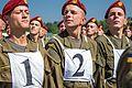 Тренування Нацгвадійців до параду військ з нагоди 25-ї річниці незалежності України IMG 0743 (28423247563).jpg