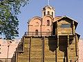 Украина, Киев - Золотые ворота 07.jpg