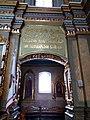 Храм Різдва Пресвятої Богородиці (5).jpg