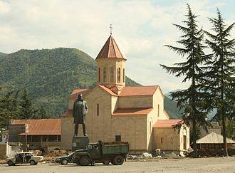 Baghdati - A church in Baghdati
