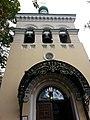 Церковь святителя Николая в Старом Ваганькове, Москва 02.jpg