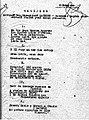 Частівки про голод Цабенка (1932).jpg