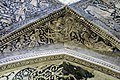 حمام وکیل شیراز-Vakil Bath shiraz iran 09.jpg