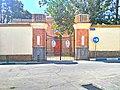 سردر شرقی باغ نگارستان.jpg