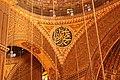 صور مسجد محمد علي من الداخل 5.jpg