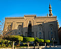 مسجد الرفاعي.jpg