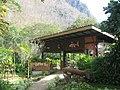 ร้านกาแฟที่ถ้ำปลา - panoramio.jpg