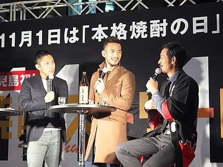Hidetoshi Nakata (middle) became so famous as a footballer in Japan he also became a name in fashion satsukaYuan Ri Ben Dai Biao  (30907917805).jpg