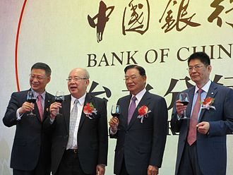 Wu Po-hsiung - The opening ceremony of the first Taiwanese branch of Bank of China.
