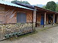 八卦力部落 Baguali Tribal Village - panoramio (2).jpg