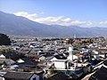 大理古城 - panoramio (8).jpg