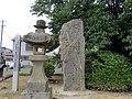 市原多代女の碑 - panoramio.jpg
