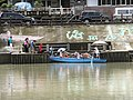 新店擺渡 Xindian Ferry Crossing - panoramio (1).jpg
