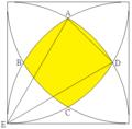 正方形內四圓弧.png