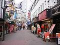 赤羽一番街 - panoramio (3).jpg