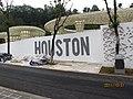 重庆园博园-美国休斯顿 - panoramio.jpg